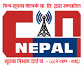CIN Nepal Online Radio Network